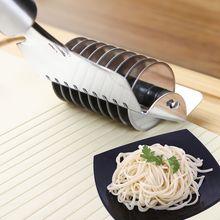 手动擀an压面机切面ho面刀不锈钢扁面刀细面刀揉面刀家用商用
