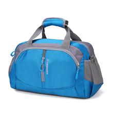 旅行包an健身包旅游ia包女韩款出差短途轻便行李袋