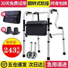 雅德步an器助行器 ia轮行走辅助器老的拐杖四脚助力器