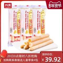 四洲芝an鱼肉肠鳕鱼is肠100g*3日本进口宝宝健康营养零食幼儿