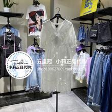 五皇冠ONLY连衣裙正品国内代购20年夏季款an19203is 12030700