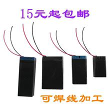 4V免an护铅酸蓄电is蚊拍LED台灯头灯 强光手电探照灯 充电电瓶