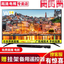 特价创维维视云an4能WiFis19/21/22/24/26寸28寸32寸液晶(小)