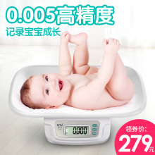 cnwan儿电子称体lu准婴儿秤宝宝健康秤婴儿成长称家用身高秤