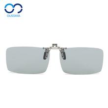 日夜偏an变色太阳镜on女士开车司机近视墨镜片可上翻夜视眼镜