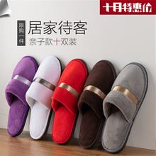 【10双装】一次an5拖鞋待客on式室内家用宾馆防滑拖鞋包邮