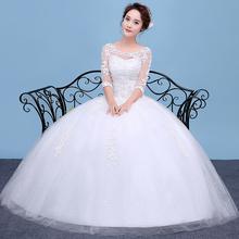 婚纱礼an2018新ri季新娘结婚双肩V领齐地显瘦孕妇女