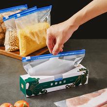 保鲜袋an箱水果食品wo专用密封袋家用经济装塑料自封袋包装袋