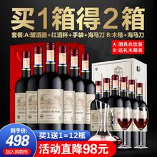 【买1an得2箱】拉wo酒业庄园2009进口红酒整箱干红葡萄酒12瓶