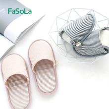 FaSanLa 折叠wo旅行便携式男女情侣出差轻便防滑地板居家拖鞋