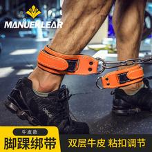 龙门架an臀腿部力量wo练脚环牛皮绑腿扣脚踝绑带弹力带