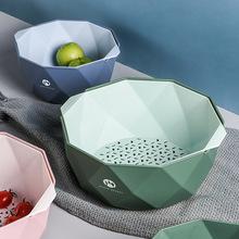 北欧风an创意inswo用厨房双层洗菜盆沥水篮洗水果篮子