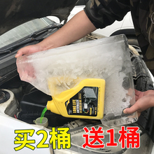 大桶水an宝(小)车发动wo冷冻液红色绿色四季通用正品
