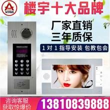 。楼宇an视对讲门禁wo铃(小)区室内机电话主机系统楼道单元视频