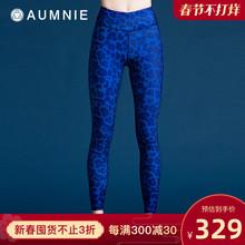 AUManIE澳弥尼wo长裤女式新式修身塑形运动健身印花瑜伽服
