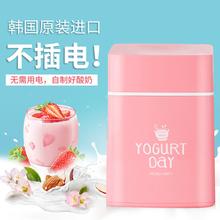 韩国进口不插电酸奶机手工