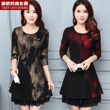 202an春季新式女wo妈妈打底流行裙子修身长袖中长式遮肚连衣裙