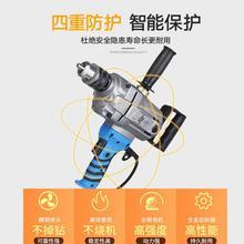 芝虎2an00W大功wo飞机钻腻子粉搅拌机工业级家用手电钻打灰机