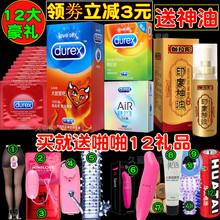 byt杜蕾an2女用避孕wo薄女性专用大胆爱吧激情趣孕套安全套