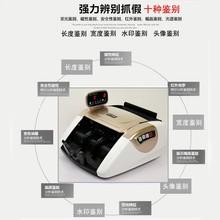康越8an6充电银行wo型车载便携式迷你验钞机新款的民币