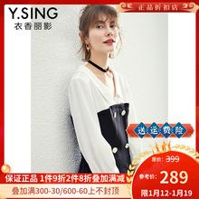 衣香丽影2020夏装新式韩款an11领雪纺wo式复古显瘦气质裙子