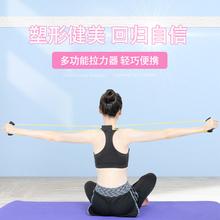 8字扩an拉力器弹力wo臂胳膊减蝴蝶臂健身器材开肩瘦背练背