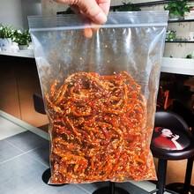 鱿鱼丝an麻蜜汁香辣qi500g袋装甜辣味麻辣零食(小)吃海鲜(小)鱼干