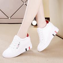 [anxiti]网红小白鞋女内增高远动皮