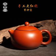容山堂an兴手工原矿er西施茶壶石瓢大(小)号朱泥泡茶单壶