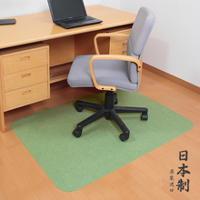 日本进an书桌地垫办er椅防滑垫电脑桌脚垫地毯木地板保护垫子
