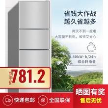 [aobyj]一级省电节能三门式大容量