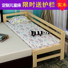 宝宝床ao接床加宽床ui床加床松木沙发床婴儿床带护栏定制(小)床