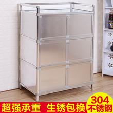 组合不锈钢整ao橱柜厨房灶ou锈钢厨柜灶台 家用放碗304不锈钢