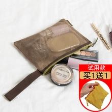 手提便ao化妆袋(小)号da尼龙网格透气旅行化妆洗漱包杂物收纳包