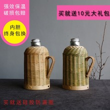 悠然阁ao工竹编复古si编家用保温壶玻璃内胆暖瓶开水瓶
