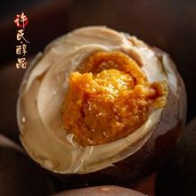 许氏醇ao 柴烤蟹黄ng咸鸭蛋五香正宗流油鸭蛋黄