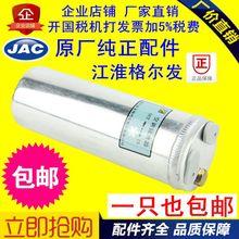 适用于华ap1货车干燥rt调干燥瓶空调雪种杯过滤器储液罐3320