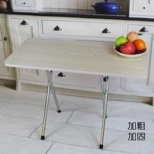 折叠桌ap0饭桌子家rt舍长方形摆地摊简易(小)桌子