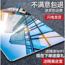 2020ap1薄新款安rt板电脑学习机大屏手机双卡双待通话wifi