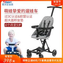 Aboap0二胎溜遛rt儿推车1-3岁5岁可折叠轻便宝宝推车四轮童车