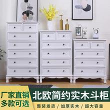 美款复古家ap地中海实木rt边柜卧室白色抽屉储物(小)柜子