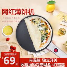 家用卡ap迷你(小)型家rt糕机家用全自动面包机电饼铛多功能。