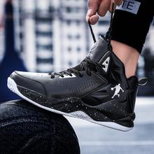 男鞋春ap破旧立新态nc篮球鞋阿尔法舒适篮球球鞋男低帮游云4