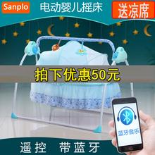 宝宝电ap摇篮床婴儿pr智能全自动BB床多功能摇椅可折叠