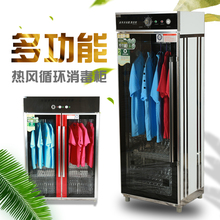 衣服消ap柜商用大容gu洗浴中心拖鞋浴巾紫外线立式新品促销