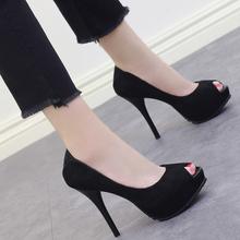 一代佳ap春季凉鞋女ot21新式防水台鱼嘴超高跟鞋细跟浅口单鞋女