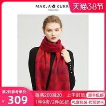 MARapAKURK33亚古琦红色格子羊毛围巾女冬季韩款百搭情侣围脖男