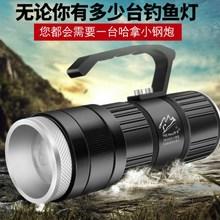 三光源钓鱼灯10w紫ap7灯变焦充33电筒夜光灯夜钓灯紫光强光