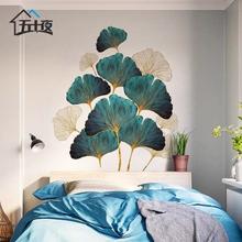 卧室温ap墙壁贴画墙te纸自粘客厅沙发装饰(小)清新背景墙纸网红