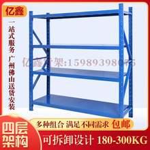 货架置ap架仓库仓储te型重型储物架自由组合家用商用库房货架